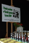 I Turniej Szachowy o Kordzik Górniczy Łęczna 2009